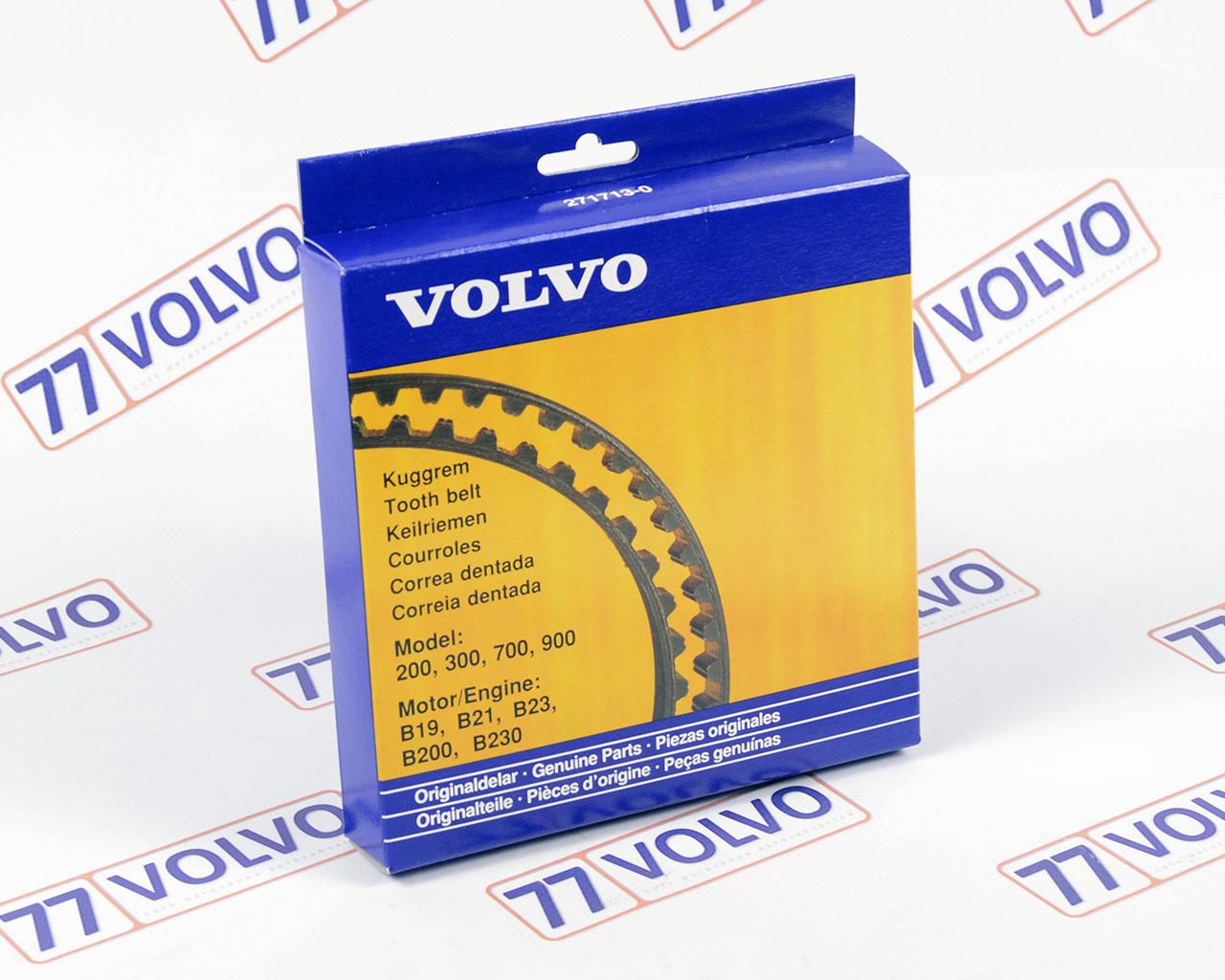 Volvo Belt Tooth 463377